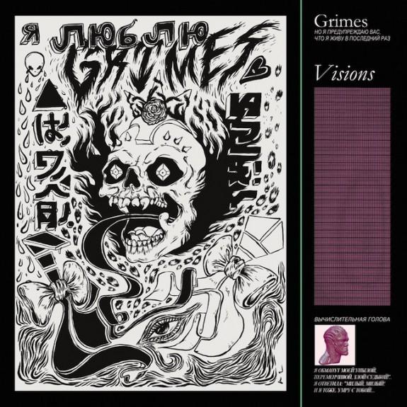 GRIMES-LP-575x575